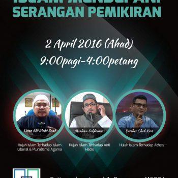 Seminar Islam Mendepani Serangan Pemikiran