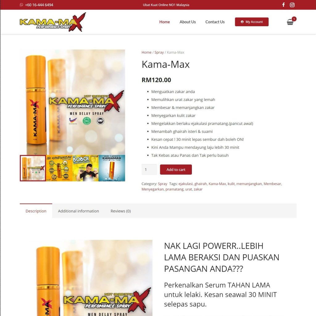 screenshot kamamaxx.com2 2018.02