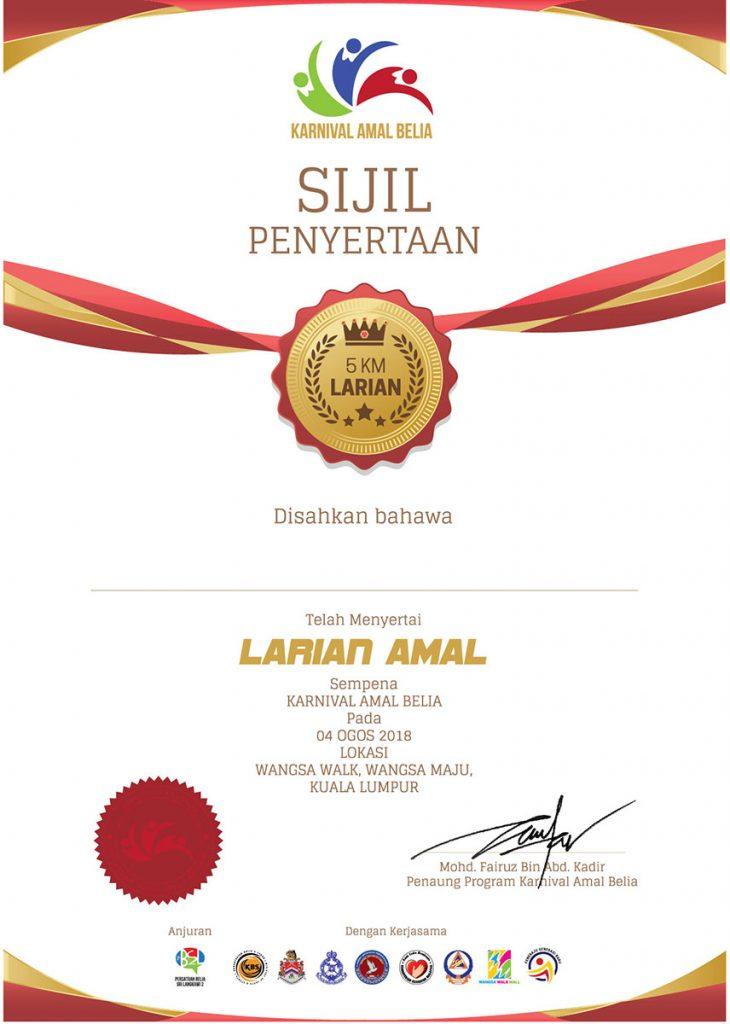 sijil larian OL