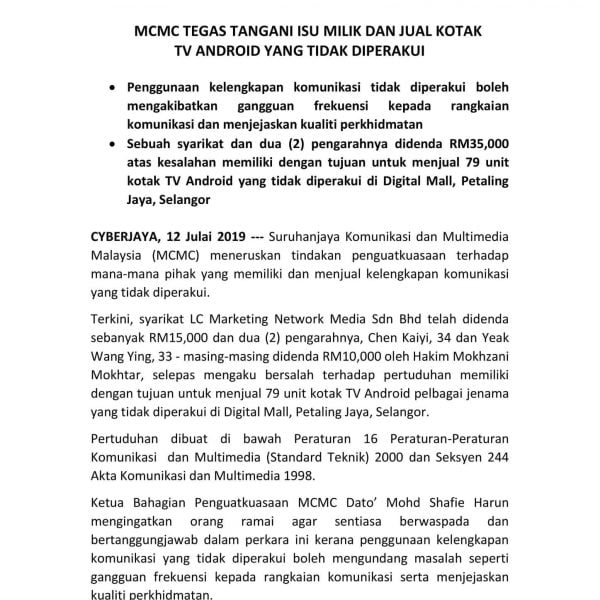 android box patut diban di malaysia