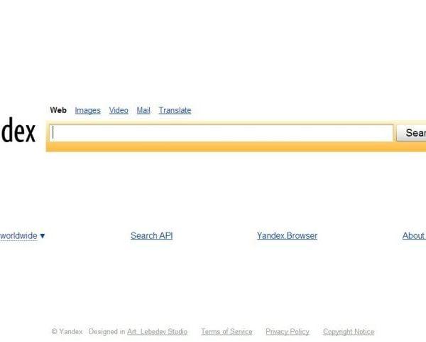 yandex image search pengganti google image search yang semakin kekurangan