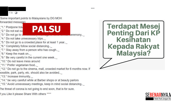 mesej kononnya dari kp kesihatan berkenaan perkara penting pencegahan covid 19 kepada rakyat malaysia adalah palsu