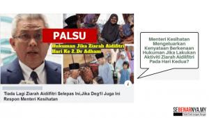 menteri kesihatan tidak pernah mengeluarkan kenyataan berkenaan hukuman jika lakukan aktiviti ziarah aidilfitri pada hari kedua