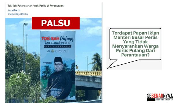 papan iklan menteri besar perlis yang tidak menyarankan warga perlis pulang dari perantauan adalah iklan yang diubahsuai