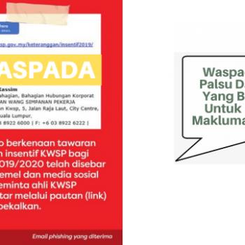 waspada email palsu dari kwsp yang bertujuan untuk mencuri maklumat peribadi