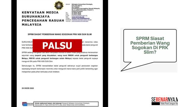 sprm tidak pernah keluarkan kenyataan media berkenaan siasatan pemberian wang sogokan prk n58 dun slim